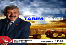 TARIM SAATİ 15 02 2017 SİVAS VALİSİ DAVUT GÜL VİZYON 58 TV