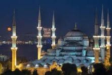 15 TEMMUZ GAZİLER PLATFORMU İFTAR VİZYON 58 TV