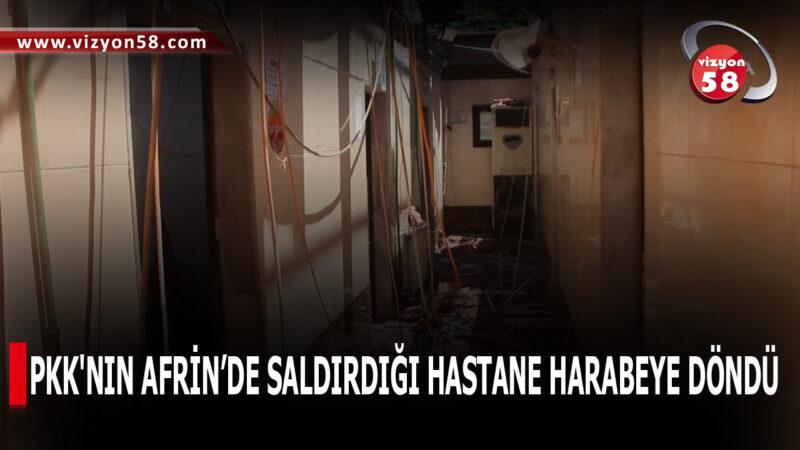 PKK'NIN AFRİN'DE SALDIRDIĞI HASTANE HARABEYE DÖNDÜ